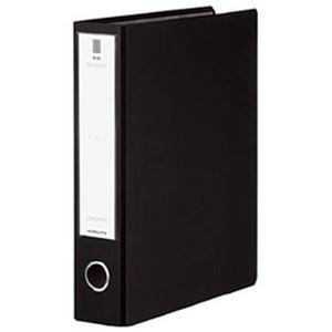 (まとめ)コクヨ チューブファイル【NEOS】 A4タテ 2穴 背幅6.5cm ブラック フーNE650D 1冊【×5セット】