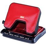 (まとめ)マックス 2穴パンチスクーバ赤 1個 DP-25T/R【×5セット】