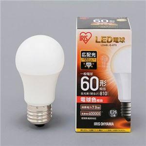 (まとめ)アイリスオーヤマ LED電球 E26 広配光タイプ 60W形相当 電球色 密閉型器具対応 LDA8L-G-6T5 1個【×5セット】