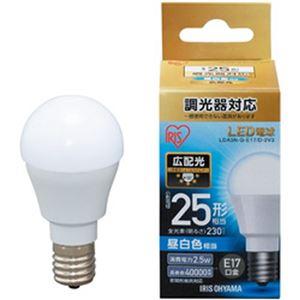 (まとめ)アイリスオーヤマ LED電球 E17 広配光タイプ 調光器対応 25W形相当 昼白色 密閉型器具対応 LDA3N-G-E17/D-2V3 1個【×5セット】 - 拡大画像