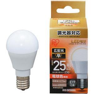 (まとめ)アイリスオーヤマ LED電球 E17 広配光タイプ 調光器対応 25W形相当 電球色 密閉型器具対応 LDA3N-G-E17/D-2V3 1個【×5セット】