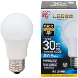 (まとめ)アイリスオーヤマ LED電球 E26 広配光タイプ 30W形相当 昼白色 密閉型器具対応 LDA3N-G-3T5 1個【×10セット】