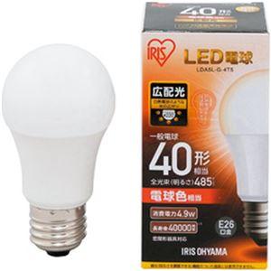 (まとめ)アイリスオーヤマ LED電球 E26 広配光タイプ 40W形相当 電球色 密閉型器具対応 LDA5L-G-4T5 1個【×10セット】 - 拡大画像