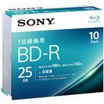 (まとめ)ソニー ブルーレイディスクBD-R 10BNR1VJPS4 1パック(10枚)【×3セット】