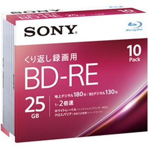 (まとめ)ソニー ブルーレイディスク BD-RE(くり返し録画用) 型番:10BNE1VJPS2 数量:10枚【×3セット】 - 拡大画像