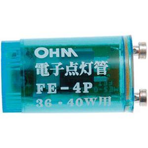 (まとめ)オーム電機 P形口金電子点灯管 LB-FE4P 1個【×10セット】 - 拡大画像