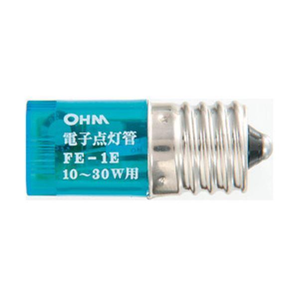 (まとめ)オーム電機 E形口金電子点灯管 10〜30形用 LB-FE1E 1個【×10セット】