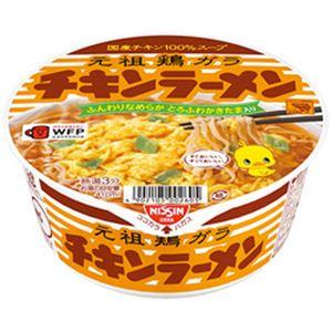 日清食品 日清チキンラーメンどんぶり 1箱(85g×12個) - 拡大画像