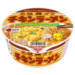 日清食品 日清チキンラーメンどんぶり 1箱(85g×12個)