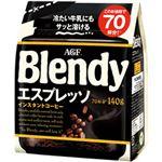(まとめ)AGF ブレンディ エスプレッソ詰替用 1袋(140g)【×5セット】