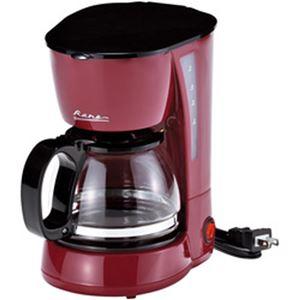 和平フレイズ ラノー コーヒーメーカー5カップ MJ-0634 1台 - 拡大画像