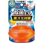 (まとめ)小林製薬 液体ブルーレット除菌EX スーパーオレンジ つけ替用 1個【×20セット】