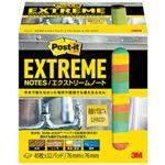 ポストイット(R) エクストリームノート EXTRM33-12ASJ1 1箱(12冊)