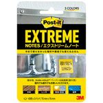 (まとめ)ポストイット(R) エクストリームノート EXTRM33-3ASJ1 1パック(3冊)【×5セット】