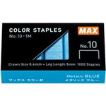 (まとめ)マックス カラー針 NO.10-1M メタリックブルー No.10-1M/MB 1箱(1000本)【×20セット】