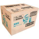 P&G ファブリーズイージークリップ スカイブリーズ 1箱(24個入)