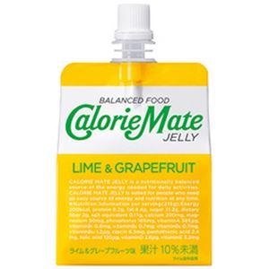 (まとめ)大塚製薬 カロリーメイトゼリー ライム&グレープフルーツ味 1袋(215g)【×20セット】 - 拡大画像