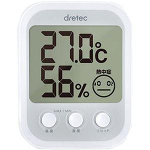 ドリテック デジタル温湿度計「オプシスプラス」 O-251WT 1個 - 拡大画像