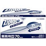 (まとめ)旭化成 業務用ジップロック イージージッパー M 1箱【×2セット】