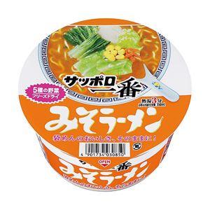 サンヨー食品 サッポロ一番 どんぶり みそ 1箱(75g×12個) - 拡大画像