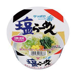 サンヨー食品 サッポロ一番 どんぶり 塩 1箱(76g×12個) - 拡大画像