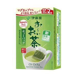(まとめ) 伊藤園 お〜いお茶 ティーバッグ 緑茶 【×5セット】 - 拡大画像