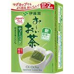 (まとめ) 伊藤園 お〜いお茶 ティーバッグ 緑茶 【×5セット】