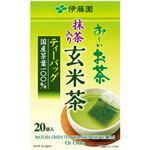 (まとめ) 伊藤園 お〜いお茶 ティーバッグ 玄米茶 【×5セット】