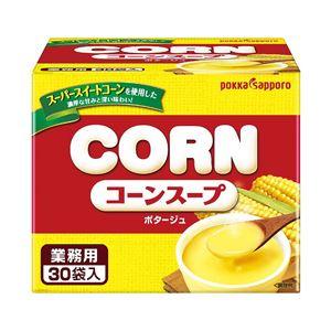 (まとめ) ポッカサッポロ 業務用コーンスープ 1箱(30袋) 【×3セット】 - 拡大画像