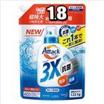 (まとめ)花王 アタック 3X 超特大詰替 1個(1220g)【×5セット】