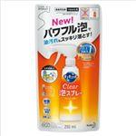 (まとめ)花王 キュキュット CLEAR泡スプレー オレンジの香り 詰替 1個(250ml)【×10セット】