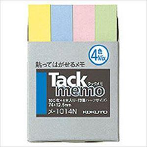 (まとめ)コクヨ タックメモ 4色ミックス 1パック(4冊)【×10セット】 - 拡大画像