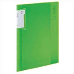 (まとめ)コクヨ クリヤーブック【ノビータ】A4 ポケット40枚 ライトグリーン 1冊【×5セット】 - 拡大画像