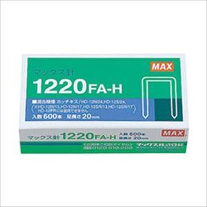 (まとめ)マックス ホッチキス針 1220FA-H 1箱(600本)【×5セット】 - 拡大画像