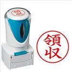 (まとめ)シヤチハタ XスタンパーキャップレスE型 「領収」 縦・赤 X2-E-110V2 1個【×3セット】