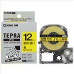 (まとめ)キングジム テプラPRO テープカートリッジ 屋外に強いラベル 12mm幅 黄に黒文字 1個【×3セット】