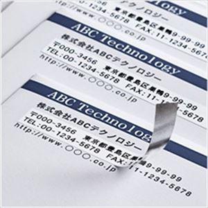 (まとめ)キングジム テプラPROカートリッジ 下地かかくせるラベル 12mm幅 白に黒文字 1個【×3セット】 - 拡大画像