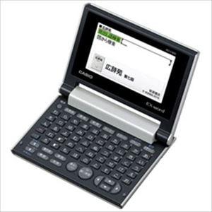 カシオ 電子辞書 ブラック XD-C400GD 1台 - 拡大画像