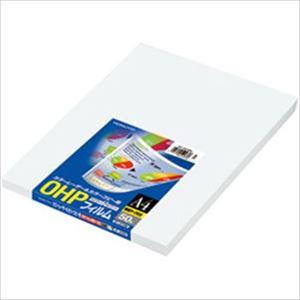 (まとめ)コクヨ OHPフィルム A4・カラー用 VF-1411N 1パック(10枚)【×3セット】 - 拡大画像