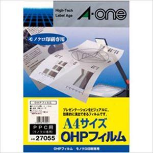 エーワン OHPフィルム A4サイズモノクロ用 27055 1パック(100枚) - 拡大画像