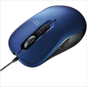 (まとめ)サンワサプライ 有線ブルーLEDマウス ブルー MA-BL114BL 1個【×2セット】 - 拡大画像