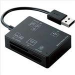 (まとめ)エレコム メモリリーダライタ SD+MS+CF+XD ブラック MR-A012BK 1個【×2セット】