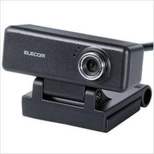 エレコム マイク内蔵 高精細ガラスレンズ 200万画素WEBカメラ UCAM-C520FBBK 1個 - 拡大画像