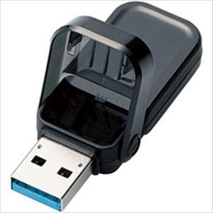 (まとめ)エレコム USBメモリ フリップキャップ式 USB3.1(Gen1)対応 黒 16GB MF-FCU3016GBK 1個【×2セット】 - 拡大画像