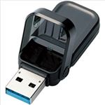 (まとめ)エレコム USBメモリ フリップキャップ式 USB3.1(Gen1)対応 黒 16GB MF-FCU3016GBK 1個【×2セット】