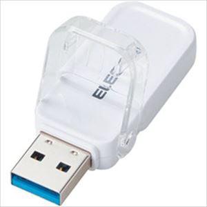 (まとめ)エレコム USBメモリ フリップキャップ式 USB3.1(Gen1)対応 白 16GB MF-FCU3016GWH 1個【×2セット】 - 拡大画像
