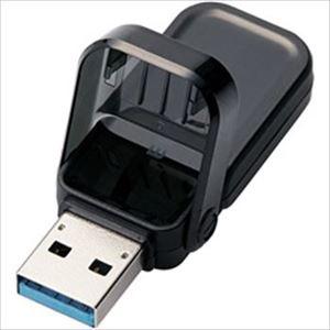 エレコム USBメモリ フリップキャップ式 USB3.1(Gen1)対応 黒 64GB MF-FCU3064GBK 1個 - 拡大画像