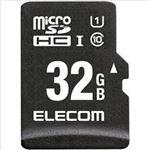 エレコム 車載用 ドラレコ・カーナビ向け microSDHCメモリカード 32GB MF-CAMR032GU11A 1枚