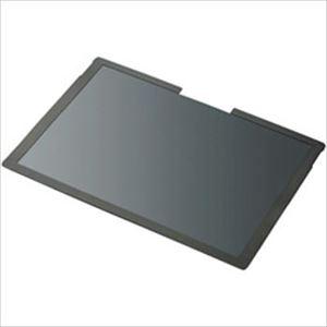 エレコム Surface Pro 7・Surface Pro 6 用 マグネット式プライバシーフィルター TB-MSP6FLMGPF2 1枚 - 拡大画像