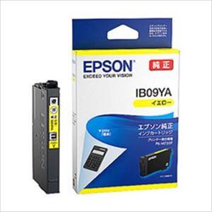 (まとめ)エプソン インクカートリッジ IB09シリーズ イエロー 純正 IB09YA 1個【×3セット】 - 拡大画像